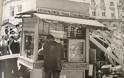 Από τα λιτά κιόσκια του 1890 στα περίπτερα-σούπερ μάρκετ - Φωτογραφία 9