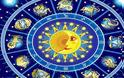 Αστρολογία-Τα ζώδια σήμερα 21 Αυγούστου 2017