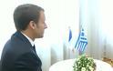 Μακρόν σε Τσίπρα: Για μένα η Ελλάδα είναι κάτι πολύ σημαντικό, είναι η πρώτη φορά που βρίσκομαι εκτός Γαλλίας