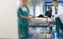 """""""Εμπλοκή"""" με τη μισθοδοσία των γιατρών μέσω ΕΣΠΑ"""