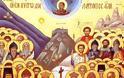 Η αμαρτία είναι το μεγαλύτερο κακό (Αποστολικό Ανάγνωσμα Κυριακής των εν Κύπρω Αγίων)