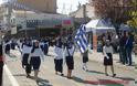 Παρέλαση με «μαντίλες» για ΠΡΩΤΗ φορά σε εθνική εορτή και σε παρέλαση στην Ξάνθη… (φωτογραφίες)