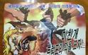 Φυλλάδια τρόμου από τη Βόρεια Κορέα κατά του «τρελού σκύλου» Ντόναλντ Τραμπ