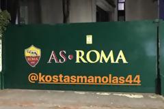 Ποιος δημοσιογράφος βρέθηκε στη Ρώμη και παρακολούθησε τον Κώστα Μανωλά στο Ρώμα - Νάπολι; [photos]