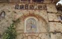 Πόσα Μοναστήρια - Ησυχαστήρια έχουμε στην Ελλάδα;
