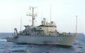 Εκδήλωση Μικρής Έκτασης Πυρκαγιά σε Πολεμικό Πλοίο