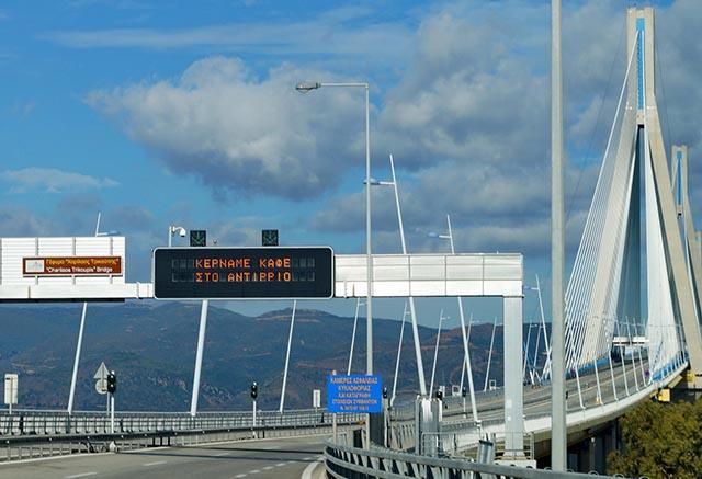 Καμπάνια της Γέφυρας κατά της υπνηλίας με δωρεάν καφέ στο Αντίρριο - Φωτογραφία 2