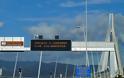 Καμπάνια της Γέφυρας κατά της υπνηλίας με δωρεάν καφέ στο Αντίρριο - Φωτογραφία 3