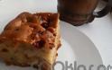 Η συνταγή της Ημέρας: Μηλόπιτα με σμέουρα