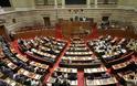 Ερώτηση στη Βουλή για την κατάσταση των νοσοκομείων με ανελκυστήρες και ταβάνια που πέφτουν