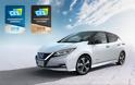 Το νέο Nissan LEAF κερδίζει το πρώτο του διεθνές βραβείο !