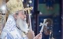 Φθιώτιδος Νικόλαος: Πλούσιοι, απαλλαγείτε από το άγχος του περισσεύματος