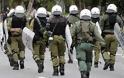 ΓΑΔΑ: Απαγόρευση συγκεντρώσεων - Ποια είναι η... απαγορευμένη ζώνη