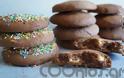 Σοκολατένια μπισκότα με κομμάτια σοκολάτας