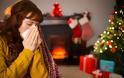 «Σύνδρομο του Χριστουγεννιάτικου Δέντρου»: Τι είναι και πώς εκδηλώνεται;