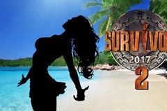 Survivor 2: Η πρώην του Μάριου Πρίαμου μπαίνει στο παιχνίδι! [photos]