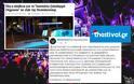 Εμετική πληρωμένη ανάρτηση τοπικού site της Θεσσαλονίκης, ακυρώνει όλα τα ΜΜΕ της Ελλάδας για τον ξυλοδαρμό 24χρονου από μπράβο