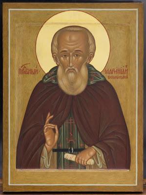 Saint Martinian of White Lake (+ 1483) - Φωτογραφία 1
