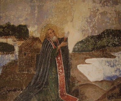 Saint Martinian of White Lake (+ 1483) - Φωτογραφία 2