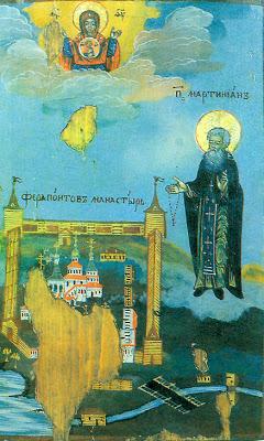 Saint Martinian of White Lake (+ 1483) - Φωτογραφία 3