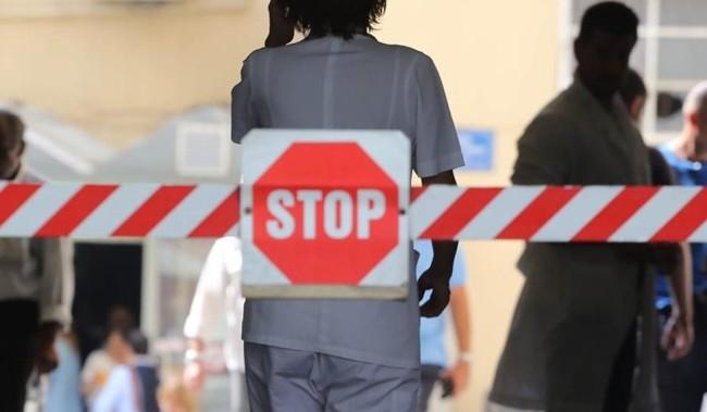 Στάση εργασίας και τη Δευτέρα 15 Ιανουαρίου στα νοσοκομεία για το πολυνομοσχέδιο! Τι ώρες «παγώνει» το ΕΣΥ - Φωτογραφία 1
