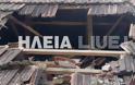 Ηλεία Λέπρεο : Βράχοι διέλυσαν σπίτι - Η οικογένεια είχε φύγει πριν λίγες ημέρες - Φωτογραφία 3