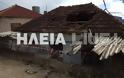 Ηλεία Λέπρεο : Βράχοι διέλυσαν σπίτι - Η οικογένεια είχε φύγει πριν λίγες ημέρες - Φωτογραφία 4