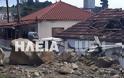 Ηλεία Λέπρεο : Βράχοι διέλυσαν σπίτι - Η οικογένεια είχε φύγει πριν λίγες ημέρες