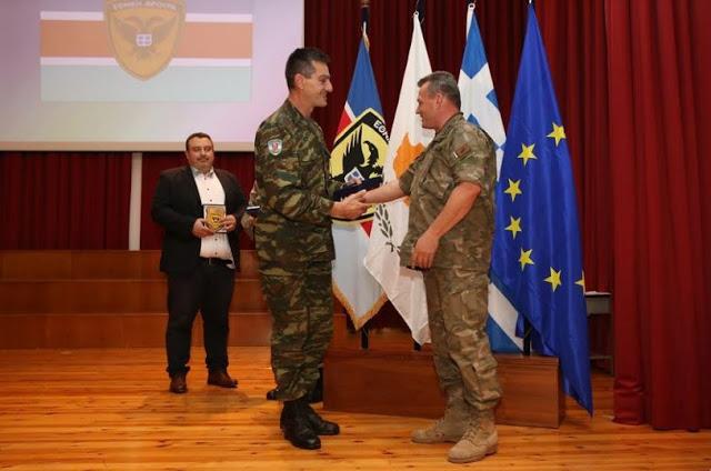 Συμμετοχή Εθνοφύλακα του ΤΕΘ Καλπακίου στην Εκδήλωση Κήρυξης του Έτους 2018 ως «Έτος Εφεδρείας και Εθνοφυλακής» του Γενικού Επιτελείου Εθνικής Φρουράς στην Κύπρο: - Φωτογραφία 12