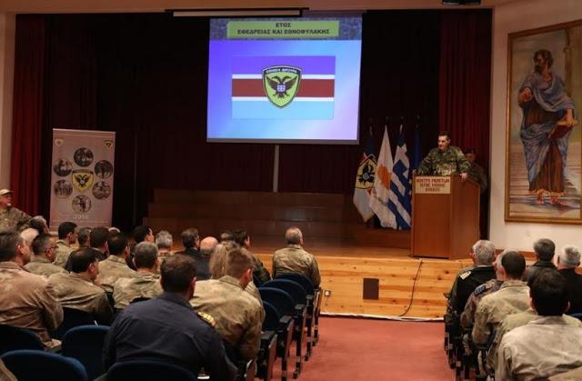 Συμμετοχή Εθνοφύλακα του ΤΕΘ Καλπακίου στην Εκδήλωση Κήρυξης του Έτους 2018 ως «Έτος Εφεδρείας και Εθνοφυλακής» του Γενικού Επιτελείου Εθνικής Φρουράς στην Κύπρο: - Φωτογραφία 6