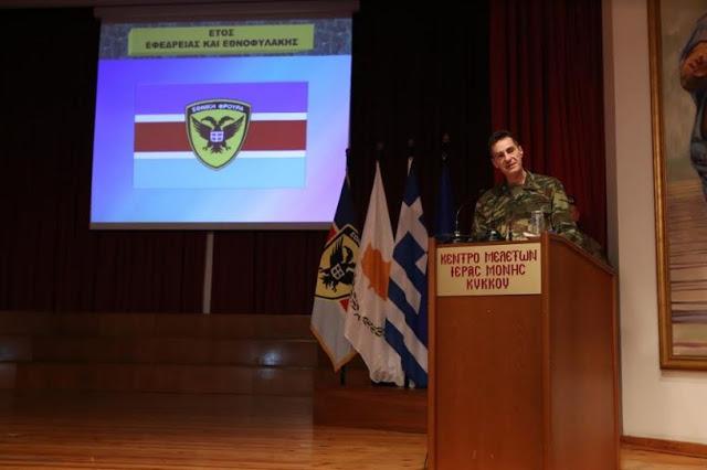 Συμμετοχή Εθνοφύλακα του ΤΕΘ Καλπακίου στην Εκδήλωση Κήρυξης του Έτους 2018 ως «Έτος Εφεδρείας και Εθνοφυλακής» του Γενικού Επιτελείου Εθνικής Φρουράς στην Κύπρο: - Φωτογραφία 8