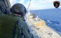 ΣΑΛΑΜΙΣ: Άσκηση έρευνας και διάσωσης Ελλάδας - Κύπρου - Φωτογραφία 3