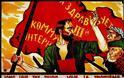 Το «Μακεδονικό Ζήτημα» από τα τέλη του Α' Παγκοσμίου Πολέμου ως το 1939 - Φωτογραφία 7