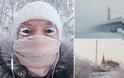 Στο ψυχρότερο χωριό της Γης τα θερμόμετρα σπάνε τους -62°C και οι βλεφαρίδες παγώνουν