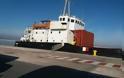 Σε αποθήκη του στρατού οι 410 τόνοι εκρηκτικών του πλοίου «Andromeda»