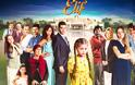 ELIF: Μάθε τα πάντα για τη νέα καθημερινή δραματική σειρά του Star