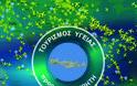 Πρόσκληση Ιατρικού Συλλόγου Κρήτης για διημερίδα