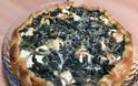 Η συνταγή της Ημέρας: Τάρτα σπανάκι με καλαθάκι Λήμνου