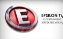 Μάθε τα πάντα για τη νέα σειρά του EPSILON