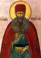 10128 - Άγιος Μάξιμος ο Γραικός, η φωτεινή μορφή του 16ου αιώνα - Φωτογραφία 1