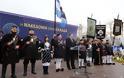 Φράγκος: Αντικατάσταση του Νίμιτς – Δεν είμαστε παλιομακεδόνες ούτε κατωμακεδόνες