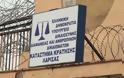Εισαγγελική έρευνα σε δύο φυλακές για τον θάνατο 26χρονου κρατούμενου