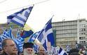 Γιατί είναι το όνομά μας η Μακεδονία! Όχι στο αλτσχάιμερ και στη λοβοτομή της μνήμης. - Φωτογραφία 8