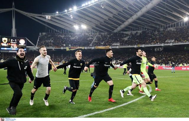 ΑΕΚ - Ολυμπιακός 2-1: Νέα νίκη και μεγάλη πρόκριση στους «4» του Κυπέλλου Ελλάδας! (ΒΙΝΤΕΟ) - Φωτογραφία 1