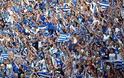 Μήνυμα αναγνώστη για την Εθνική Ελλάδος