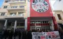 Εργαζόμενοι «Στο Κόκκινο»: «Όταν οι άλλοι θα ψάχνουν για μισθό εμείς θα σε φωνάζουμε ξανά πρωθυπουργό»