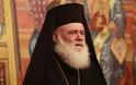 Αρχιεπίσκοπος: «Τα βιβλία των Θρησκευτικών πρέπει να φέρουν τη σφραγίδα της Εκκλησίας»