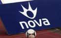 Έλυσε τη συνεργασία η ΝΟVA με τις ΠΑΕ...