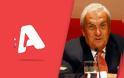 Συμφωνία Κοντομηνά: Ο ALPHA πάει… εξωτερικό!