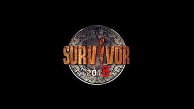Εξέλιξη-Βόμβα: Ενώνεται το ελληνικό Survivor με το τούρκικο! - Όλες οι πληροφορίες... - Φωτογραφία 1